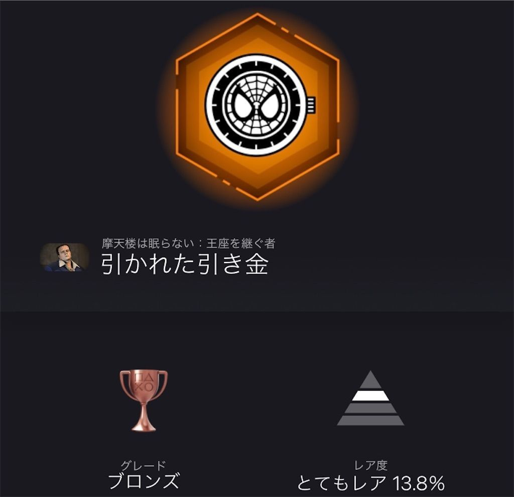 f:id:tatsutatsu2150:20210525070217j:plain