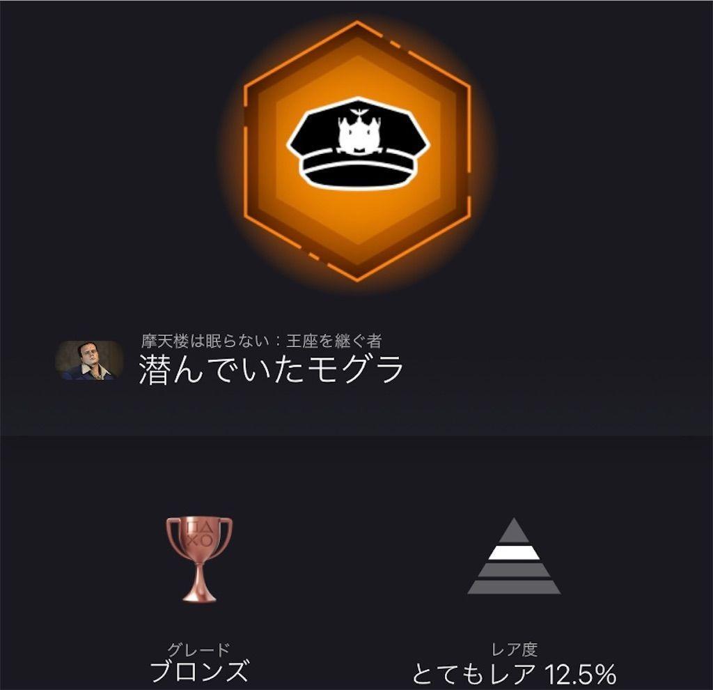 f:id:tatsutatsu2150:20210525081349j:plain