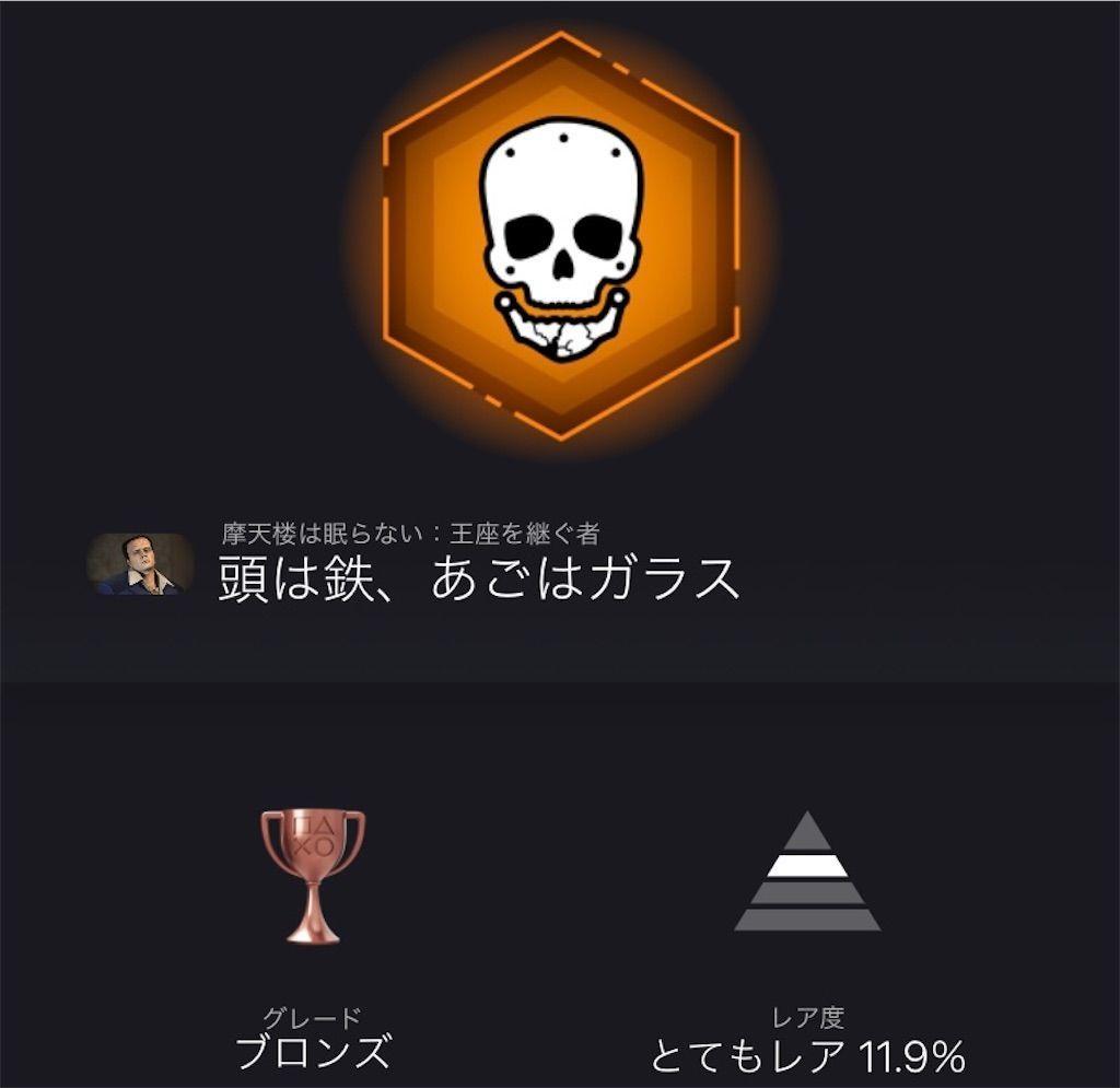 f:id:tatsutatsu2150:20210525090922j:plain