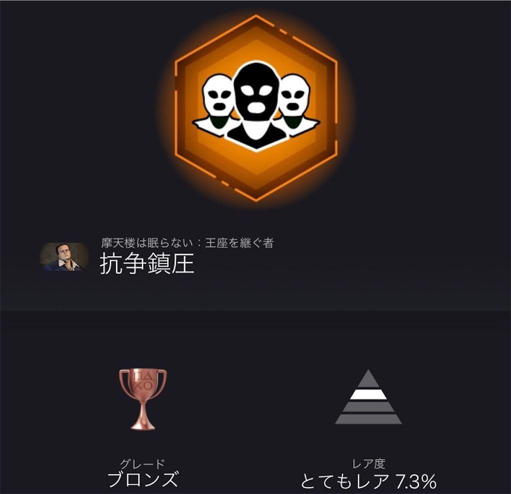 f:id:tatsutatsu2150:20210525101747j:plain
