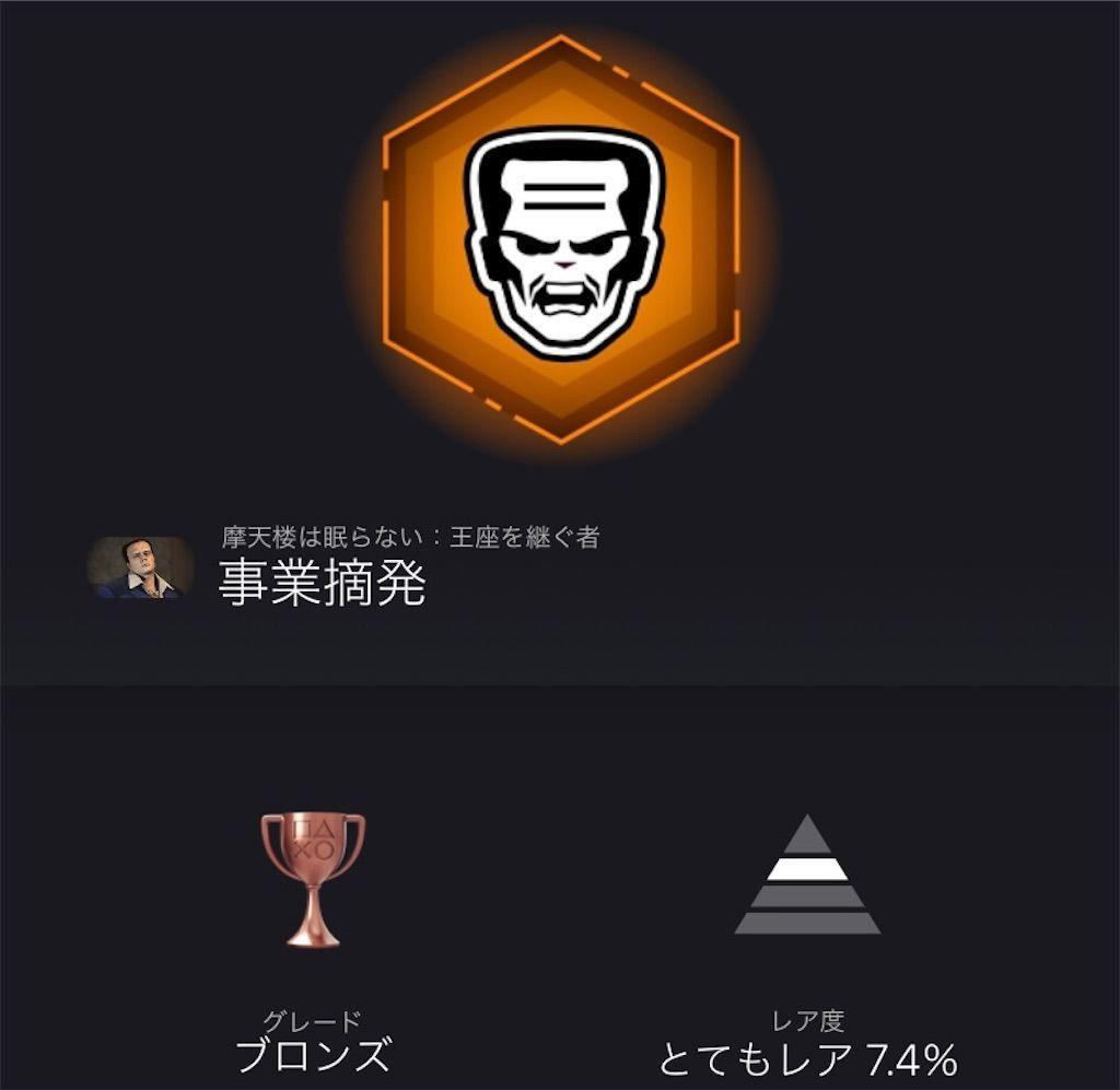 f:id:tatsutatsu2150:20210525104205j:plain