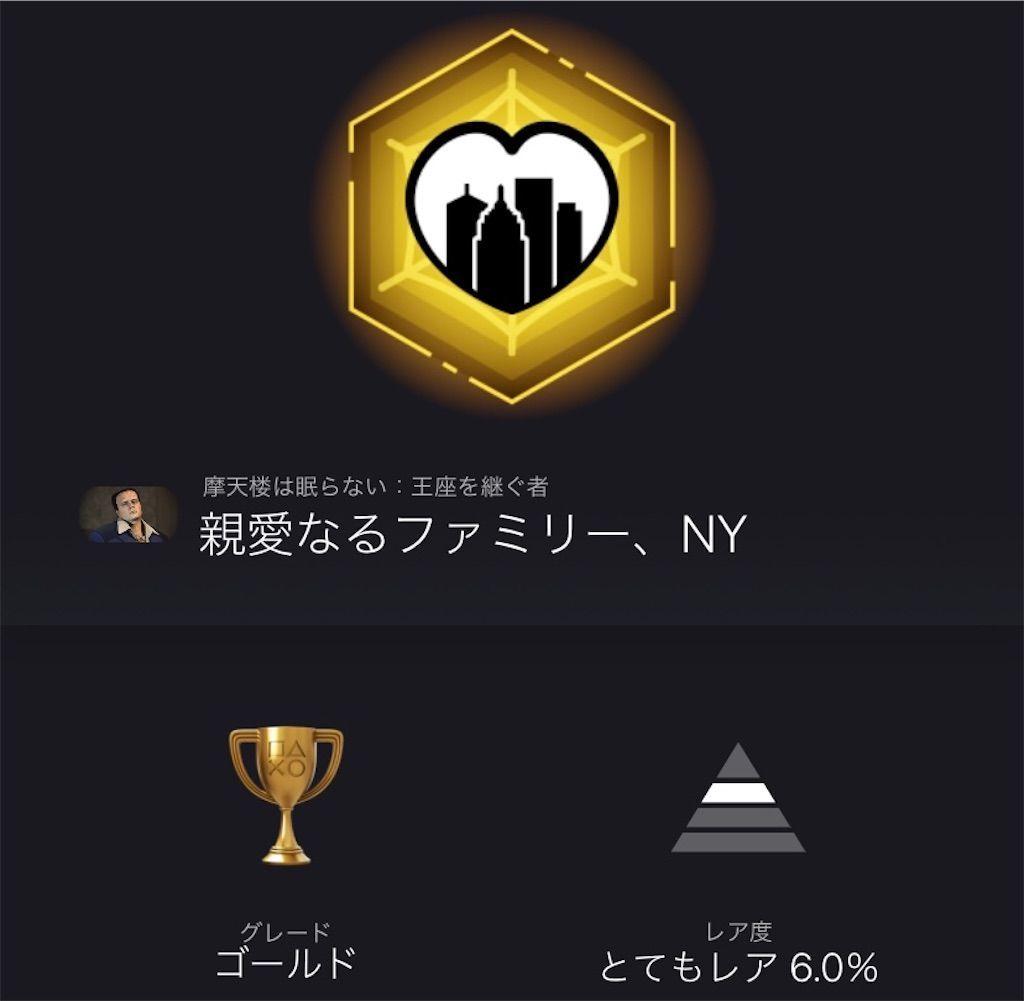 f:id:tatsutatsu2150:20210525110320j:plain