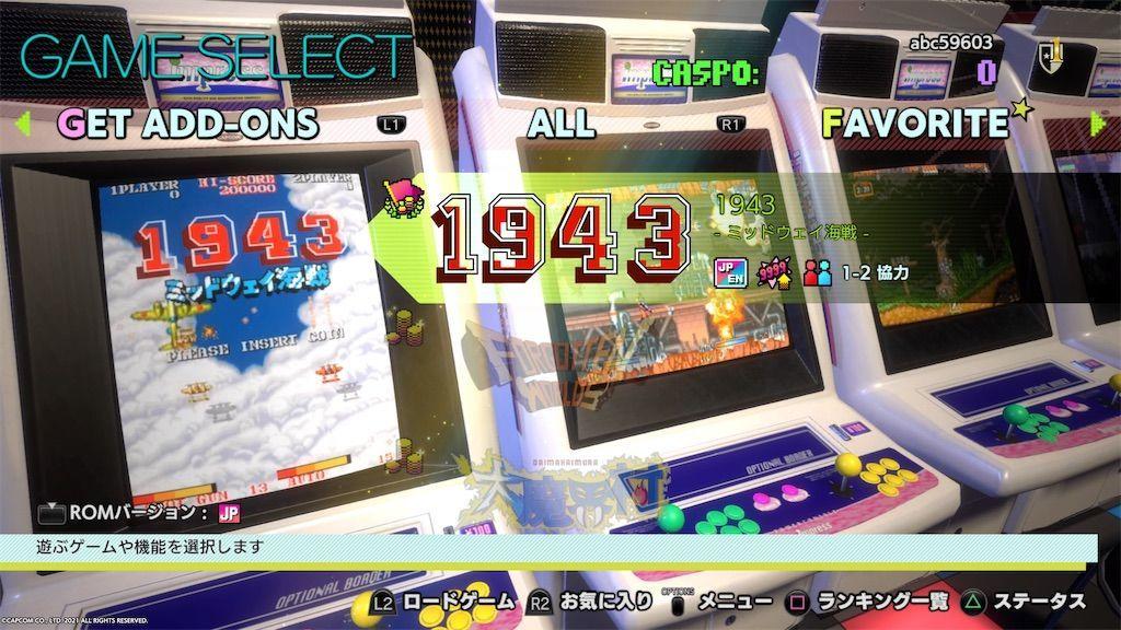f:id:tatsutatsu2150:20210526063013j:plain