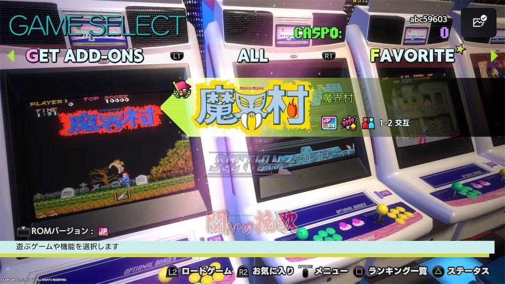 f:id:tatsutatsu2150:20210526063117j:plain