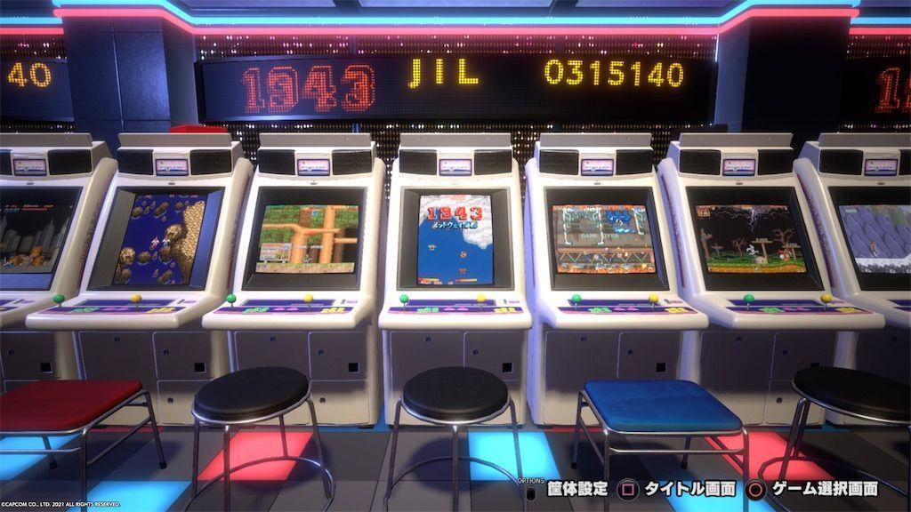 f:id:tatsutatsu2150:20210526063128j:plain