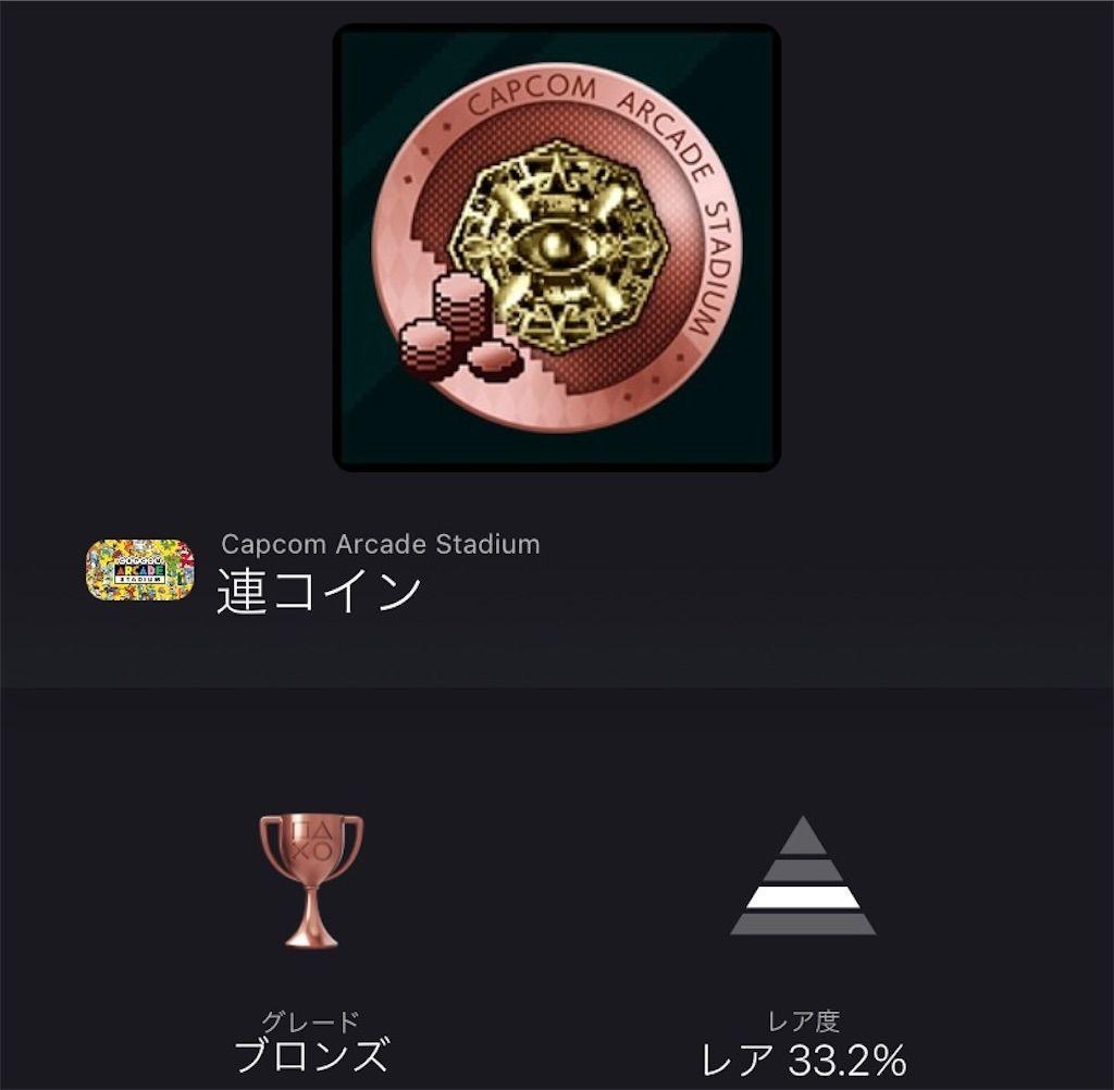 f:id:tatsutatsu2150:20210526063314j:plain