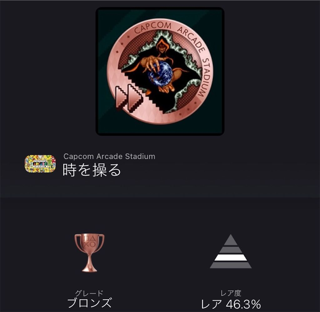 f:id:tatsutatsu2150:20210526063758j:plain