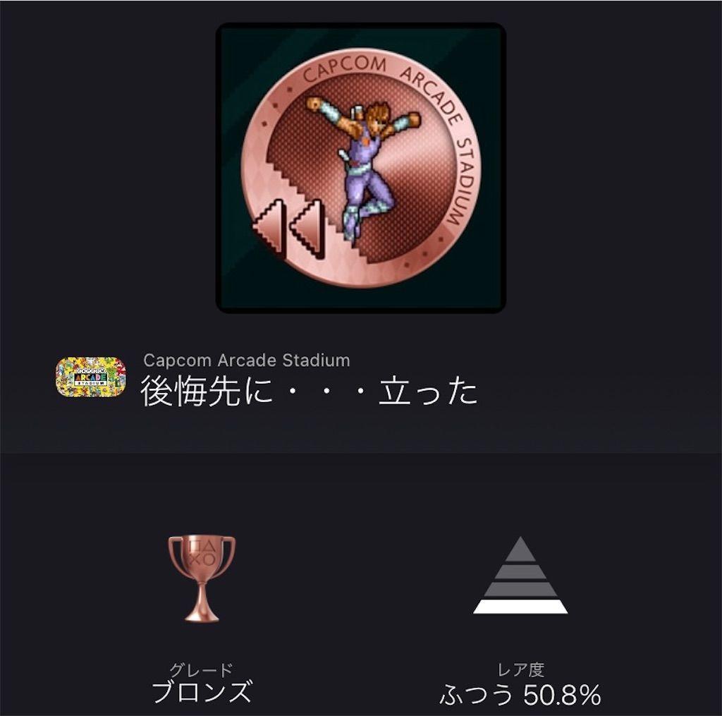 f:id:tatsutatsu2150:20210526065711j:plain