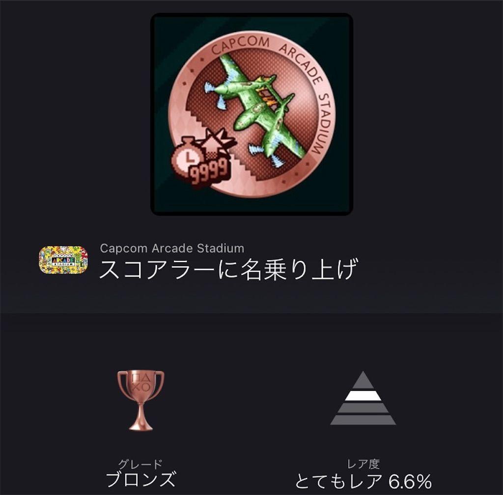 f:id:tatsutatsu2150:20210526071114j:plain