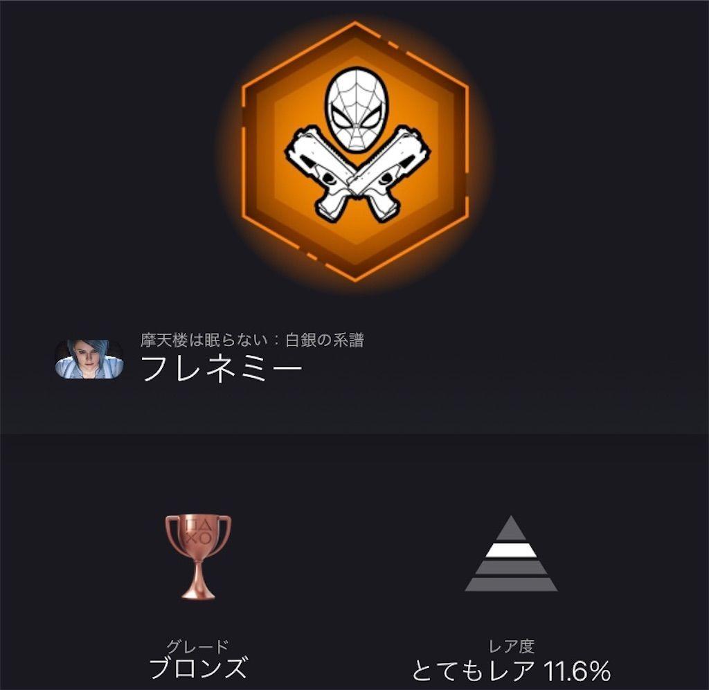 f:id:tatsutatsu2150:20210526205540j:plain