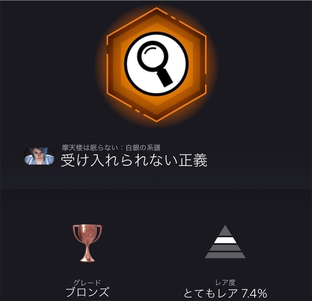 f:id:tatsutatsu2150:20210527005618j:plain