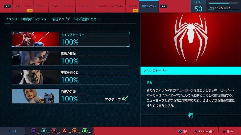 f:id:tatsutatsu2150:20210527011425j:plain