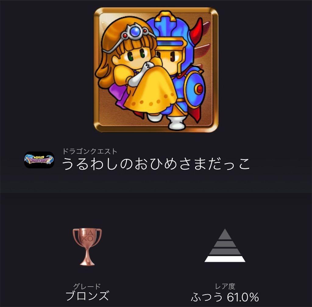 f:id:tatsutatsu2150:20210527050702j:plain