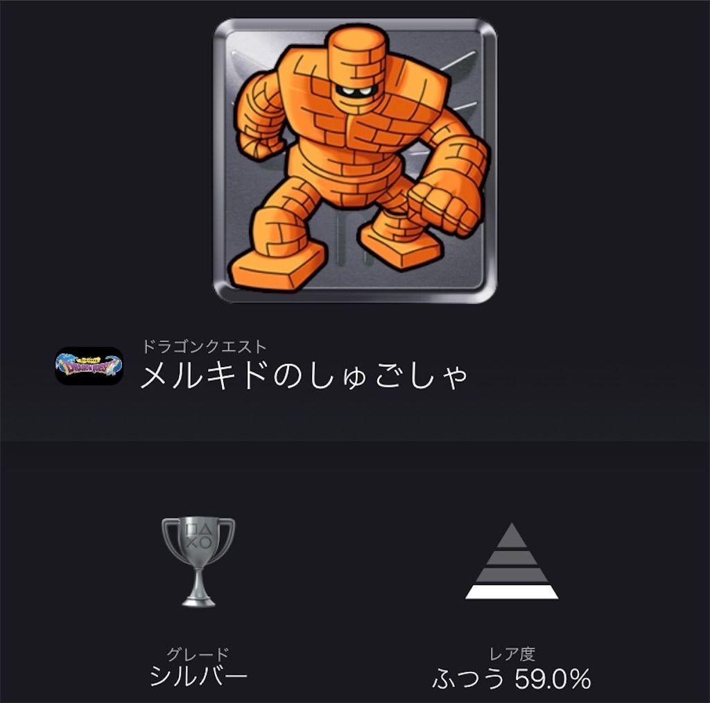 f:id:tatsutatsu2150:20210527050911j:plain
