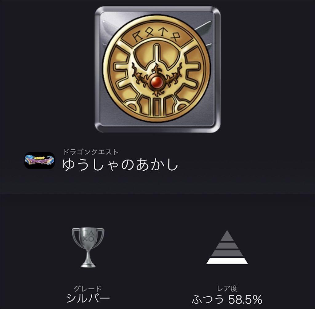 f:id:tatsutatsu2150:20210527052107j:plain