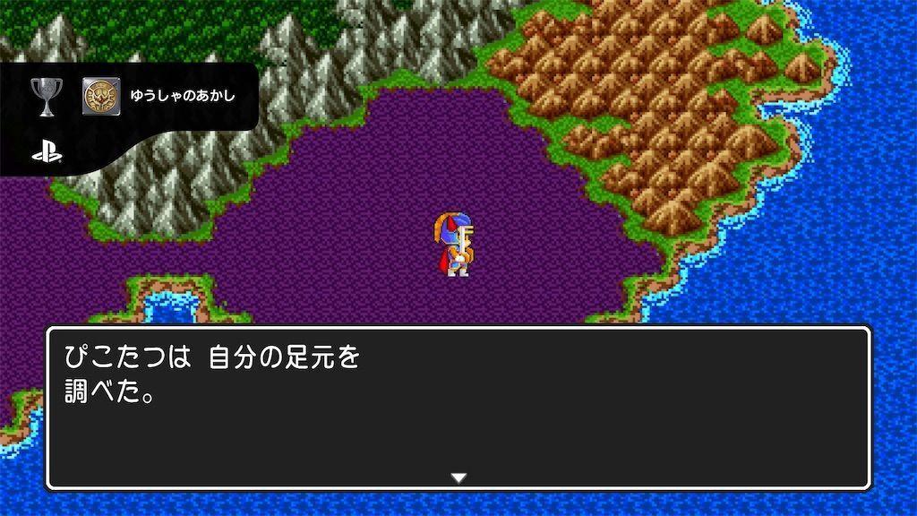 f:id:tatsutatsu2150:20210527052152j:plain