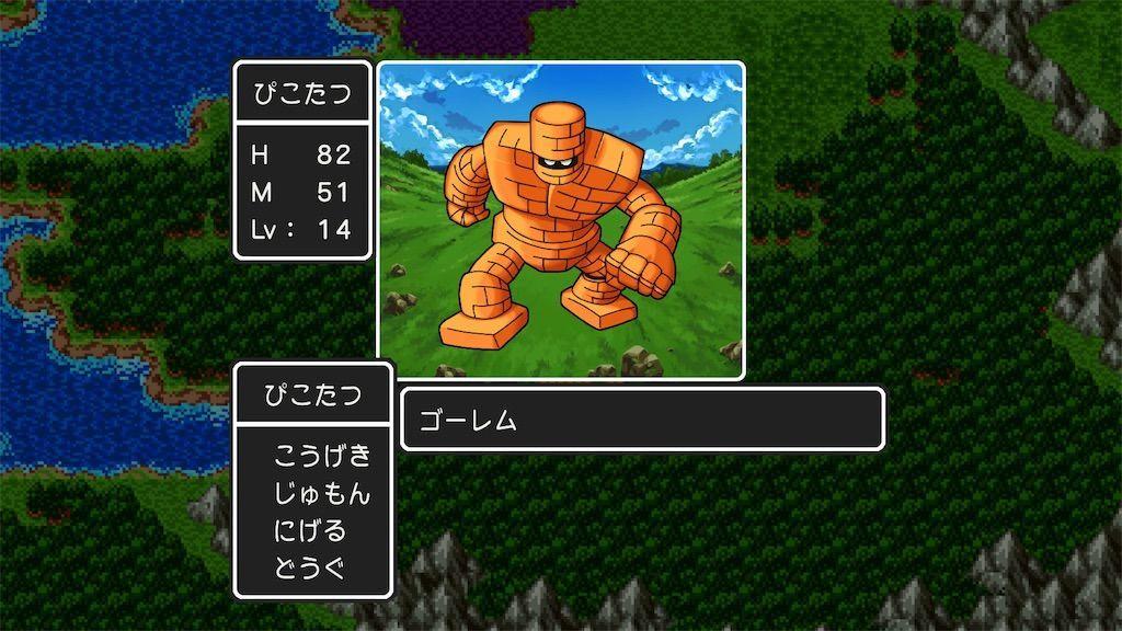 f:id:tatsutatsu2150:20210527074718j:plain