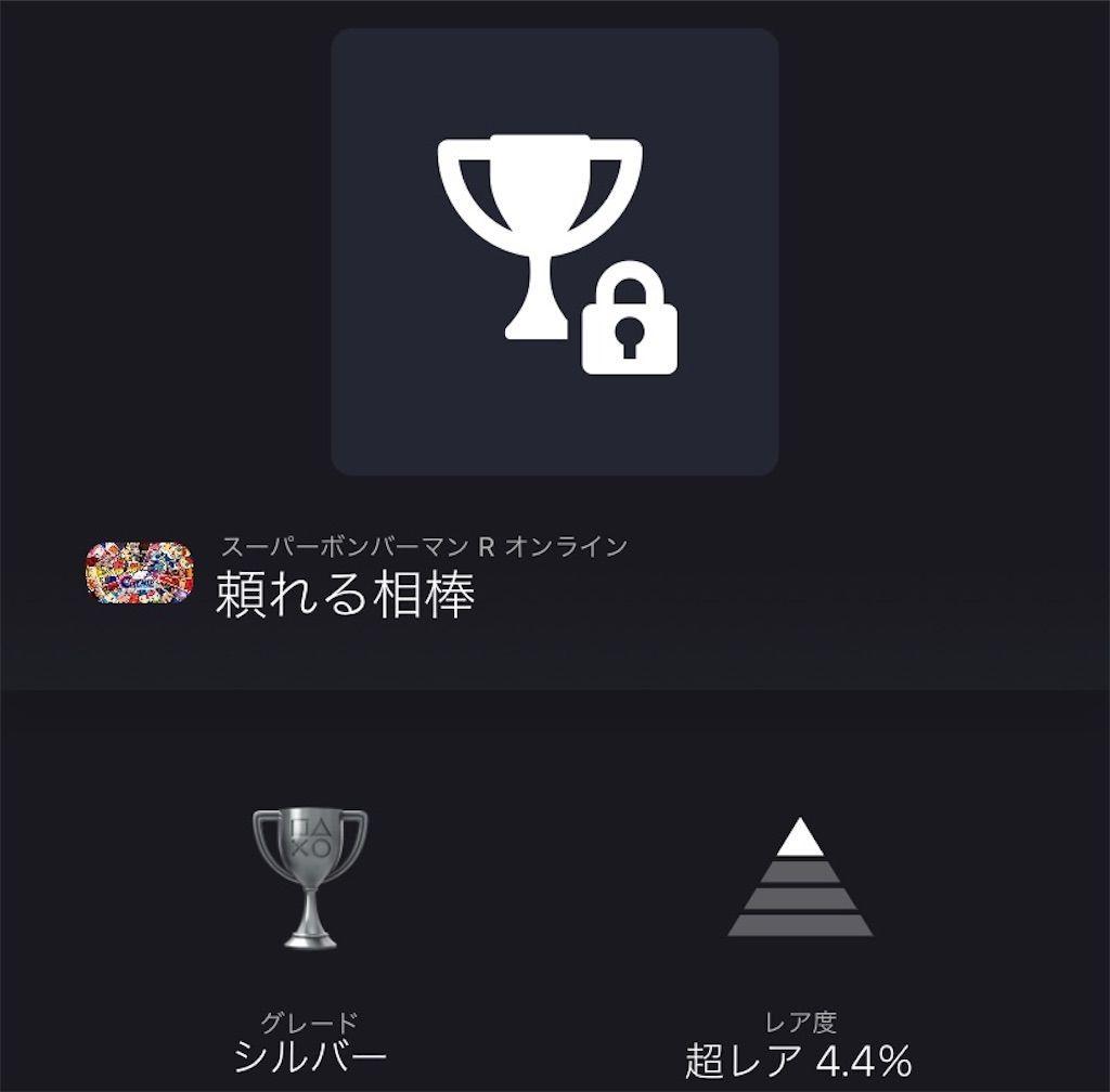 f:id:tatsutatsu2150:20210528025937j:plain