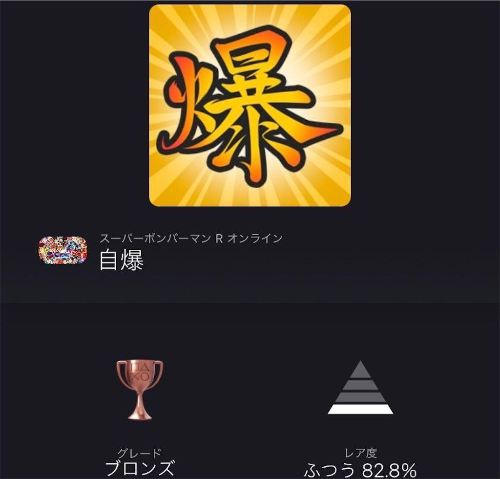 f:id:tatsutatsu2150:20210528030139j:plain