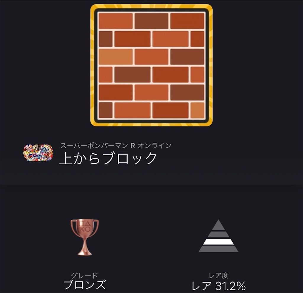 f:id:tatsutatsu2150:20210528030258j:plain