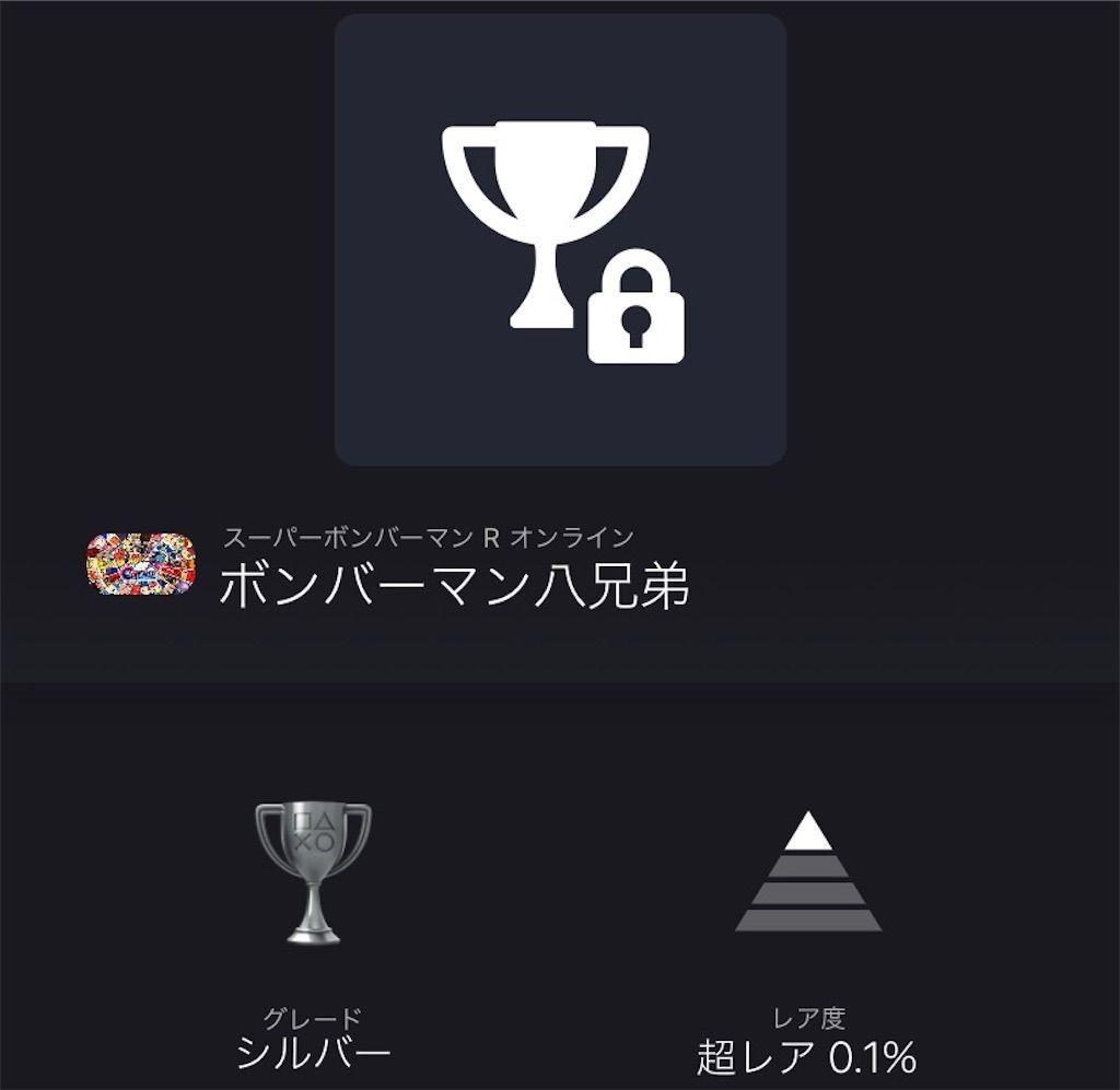 f:id:tatsutatsu2150:20210528041627j:plain