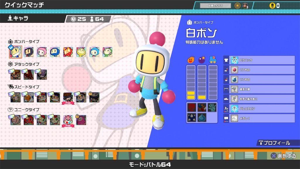 f:id:tatsutatsu2150:20210528042141j:plain