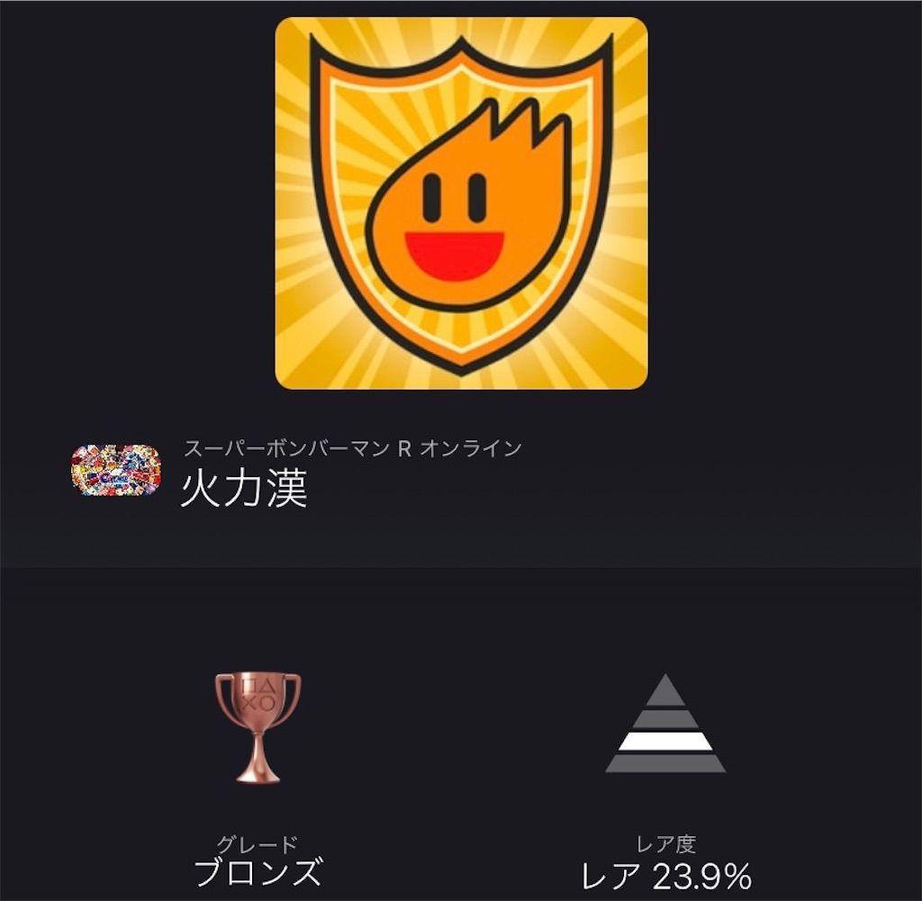 f:id:tatsutatsu2150:20210528043906j:plain