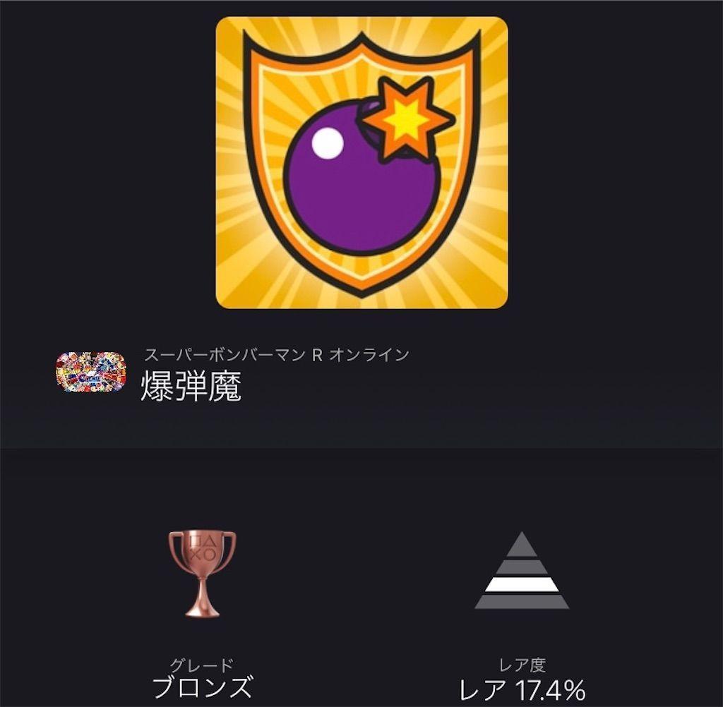 f:id:tatsutatsu2150:20210528044531j:plain