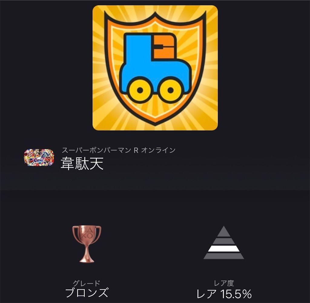 f:id:tatsutatsu2150:20210528045554j:plain