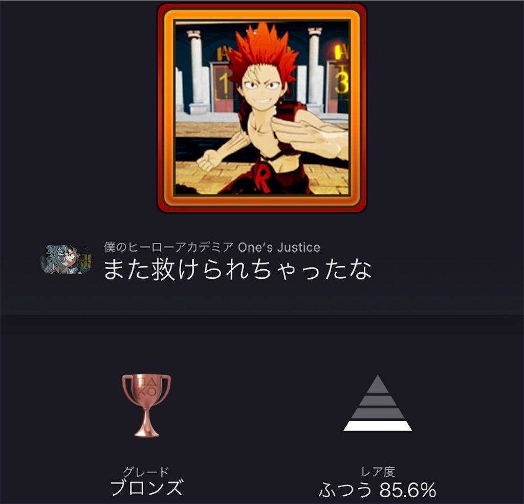 f:id:tatsutatsu2150:20210528191029j:plain