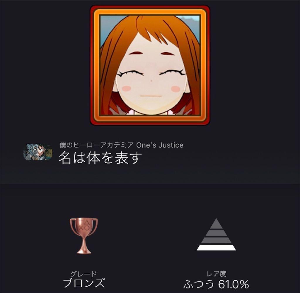 f:id:tatsutatsu2150:20210528203409j:plain