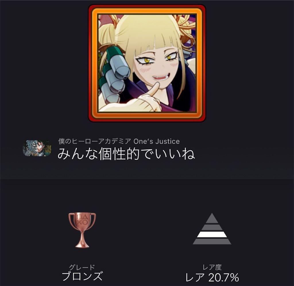 f:id:tatsutatsu2150:20210530013317j:plain