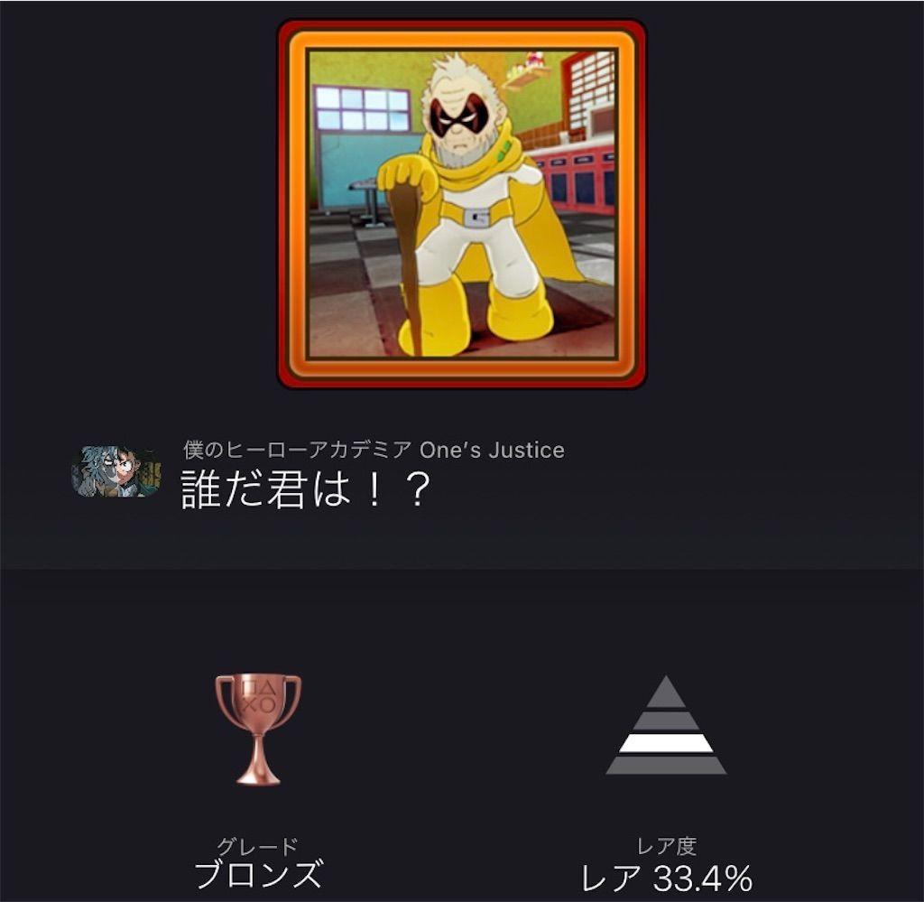 f:id:tatsutatsu2150:20210530013611j:plain
