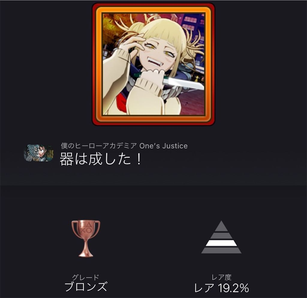 f:id:tatsutatsu2150:20210531035939j:plain