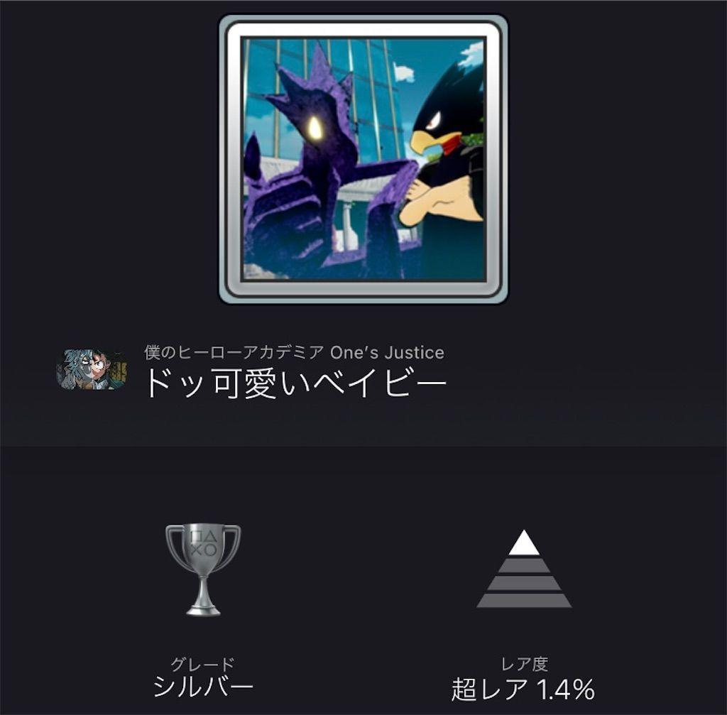 f:id:tatsutatsu2150:20210531081009j:plain