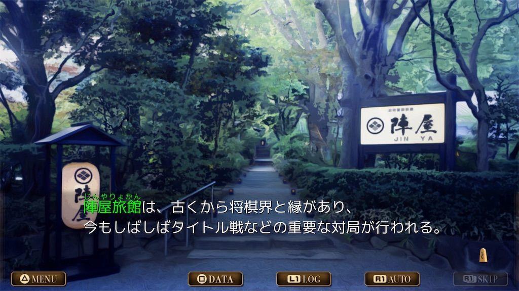 f:id:tatsutatsu2150:20210604064211j:plain