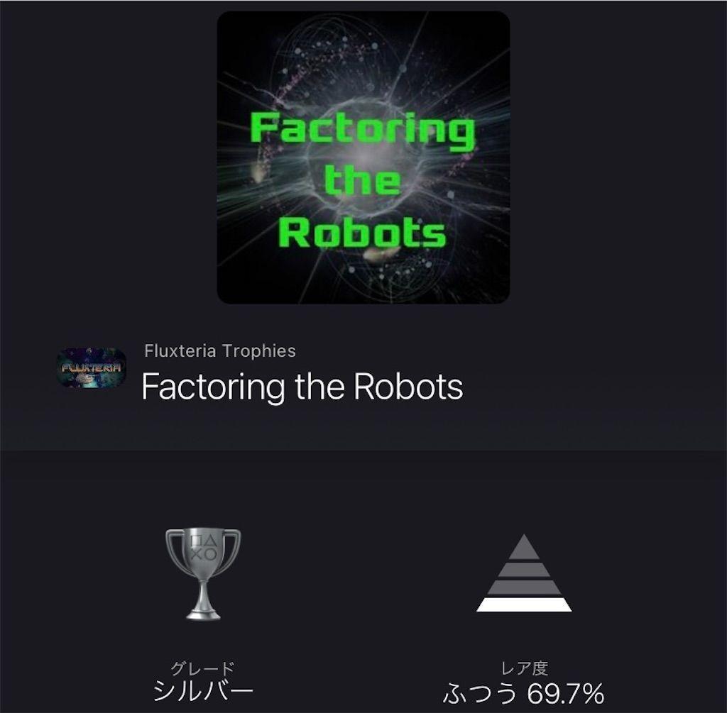 f:id:tatsutatsu2150:20210605052937j:plain
