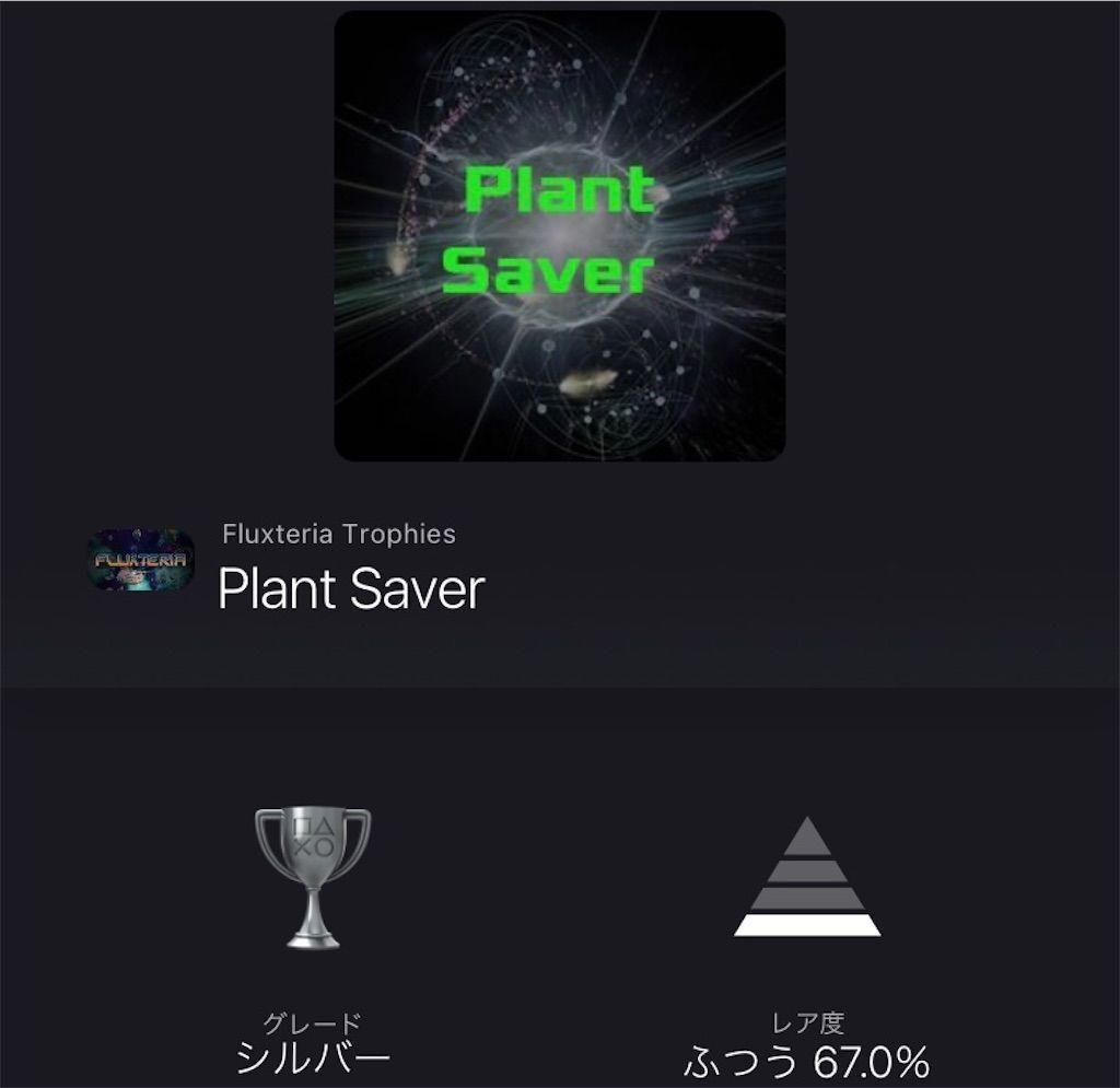 f:id:tatsutatsu2150:20210605052944j:plain