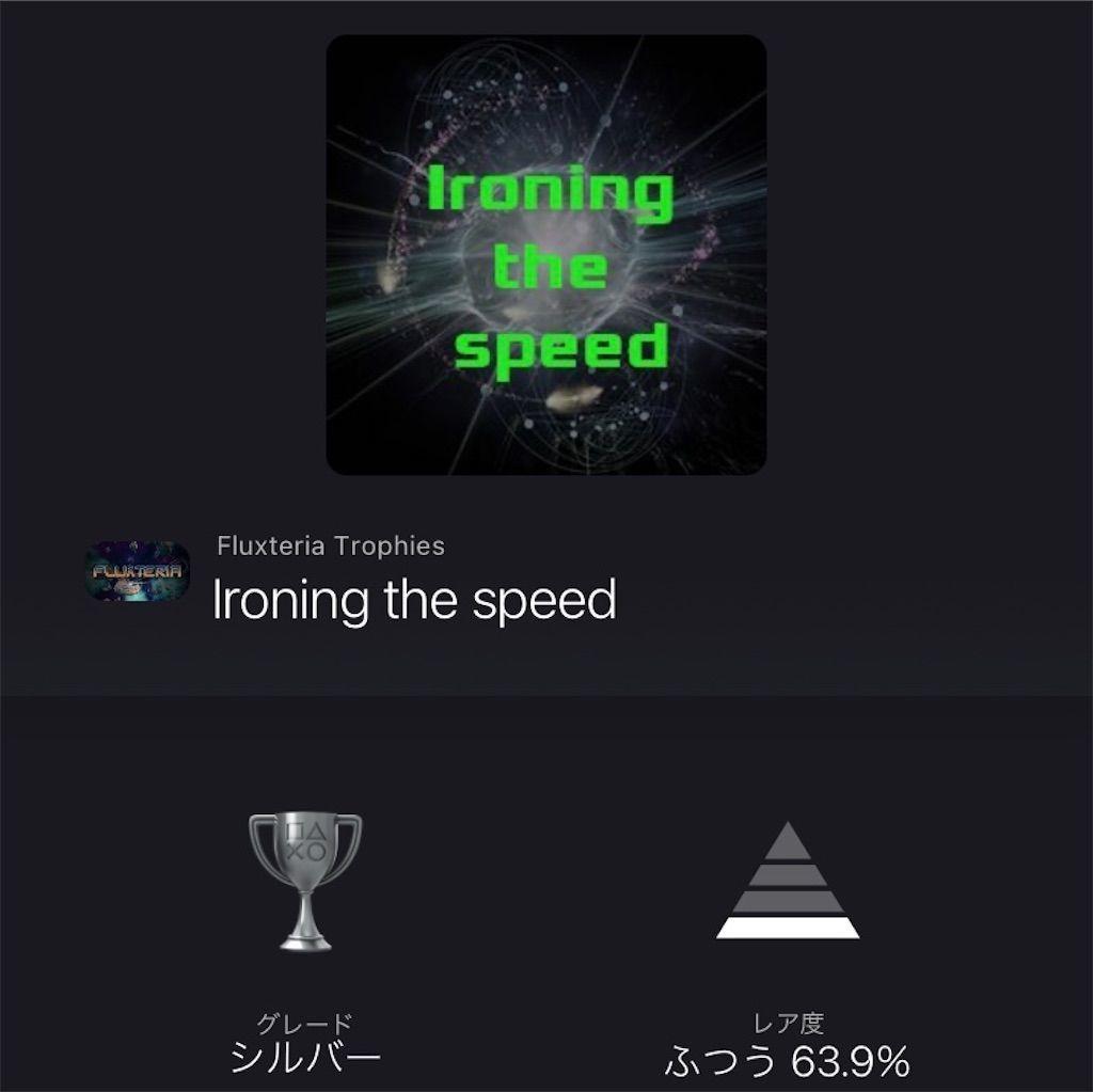 f:id:tatsutatsu2150:20210605053124j:plain