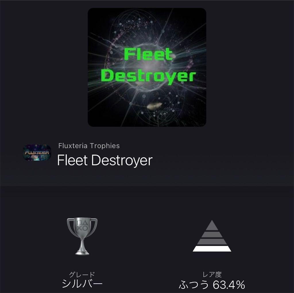 f:id:tatsutatsu2150:20210605053306j:plain