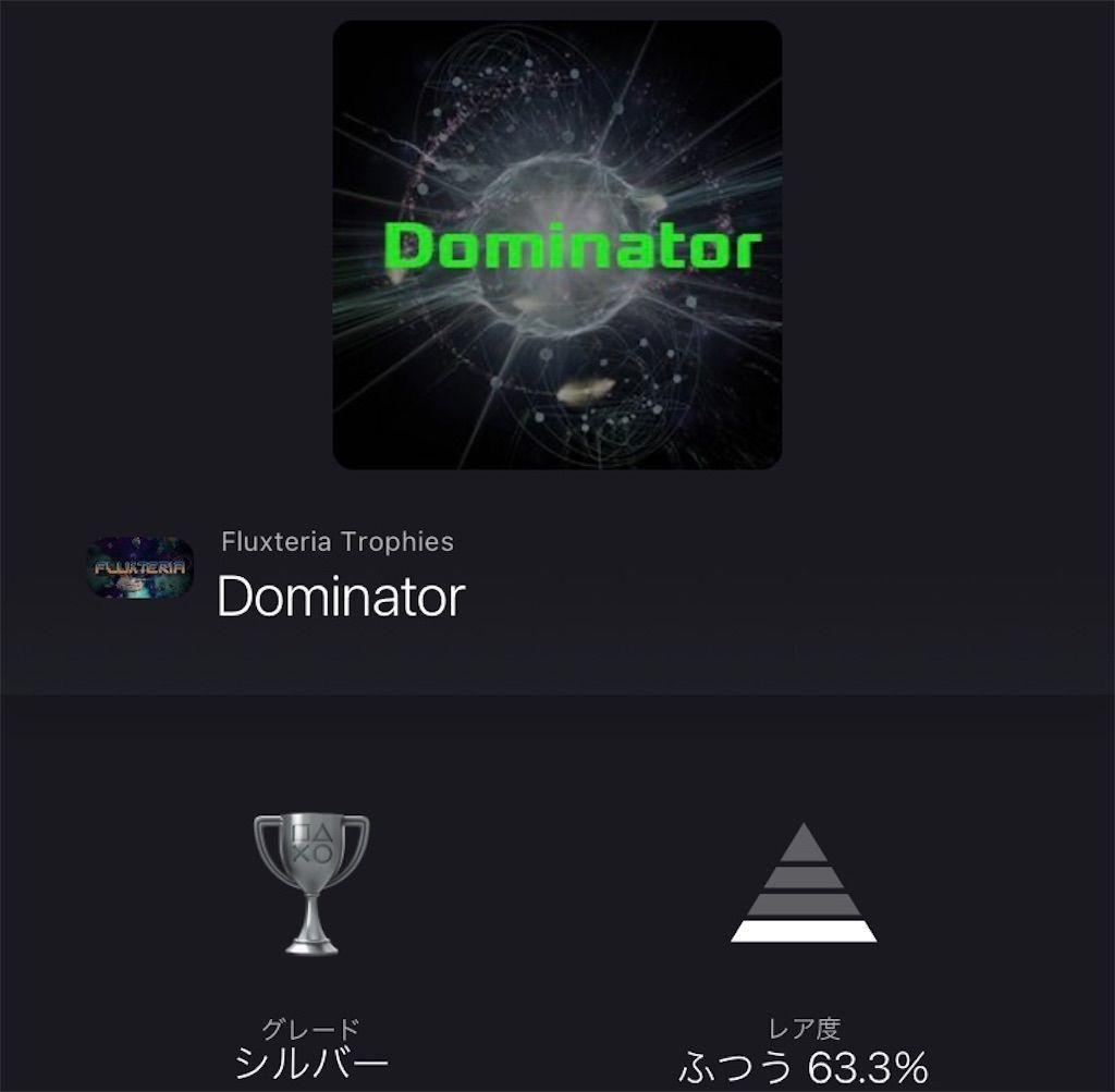 f:id:tatsutatsu2150:20210605053310j:plain