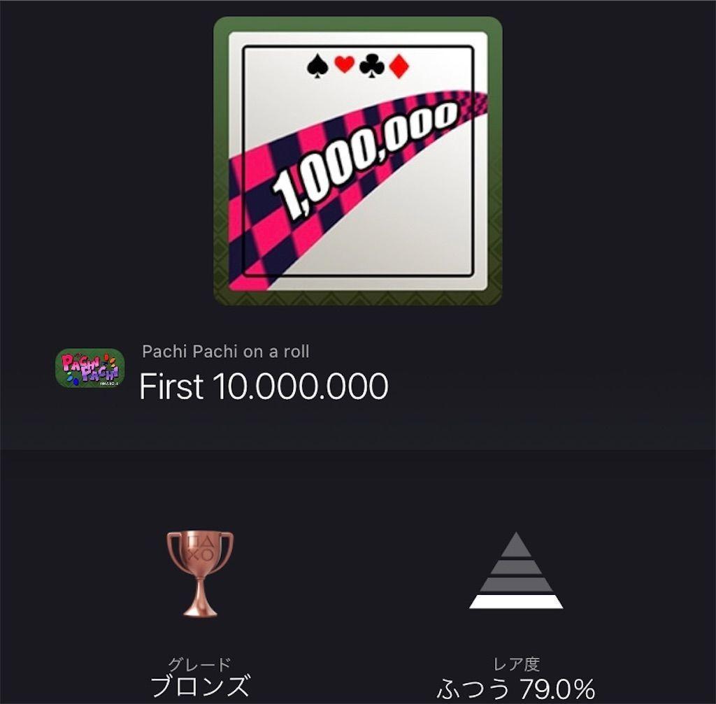 f:id:tatsutatsu2150:20210605070950j:plain