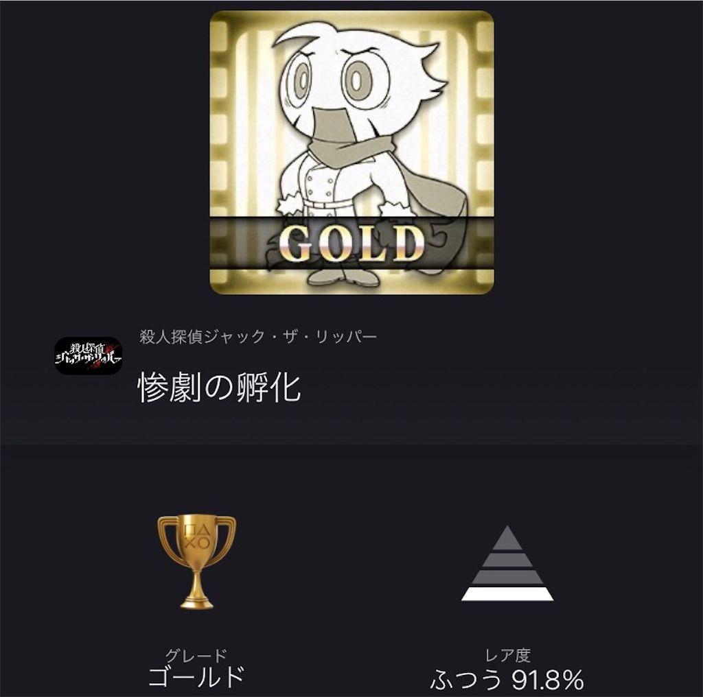 f:id:tatsutatsu2150:20210607013813j:plain