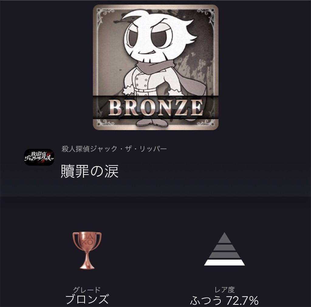 f:id:tatsutatsu2150:20210607041313j:plain