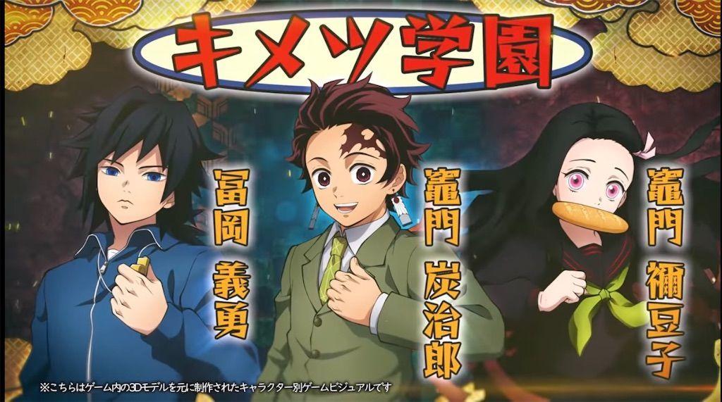 f:id:tatsutatsu2150:20210607135521j:plain