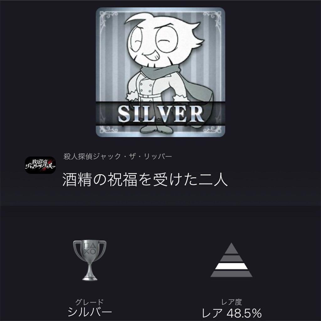 f:id:tatsutatsu2150:20210608081921j:plain