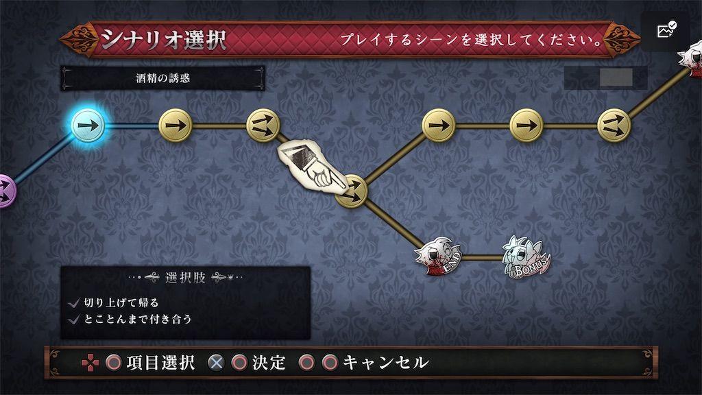 f:id:tatsutatsu2150:20210608090706j:plain