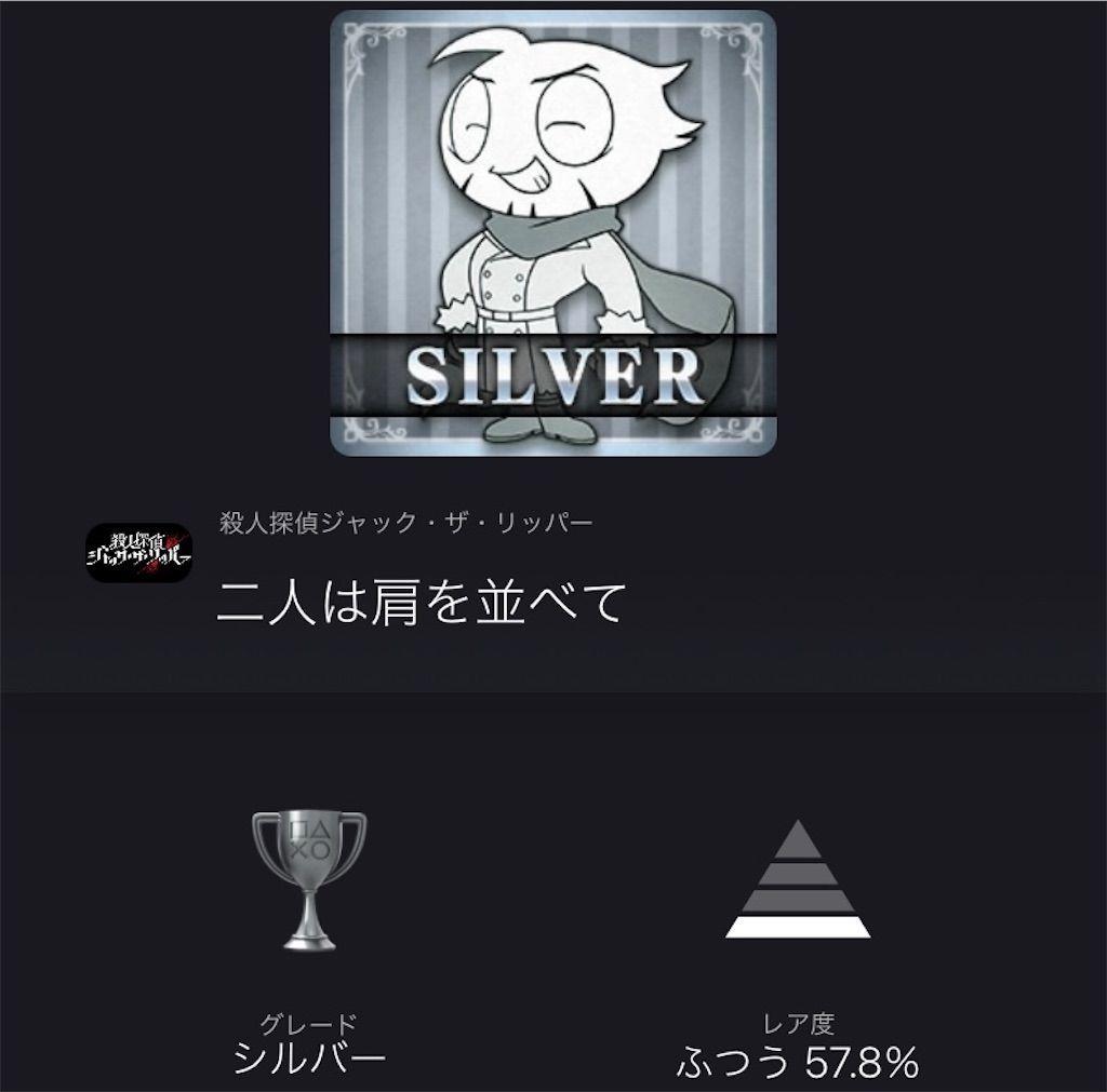 f:id:tatsutatsu2150:20210608090752j:plain