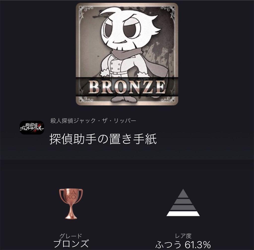 f:id:tatsutatsu2150:20210608090757j:plain