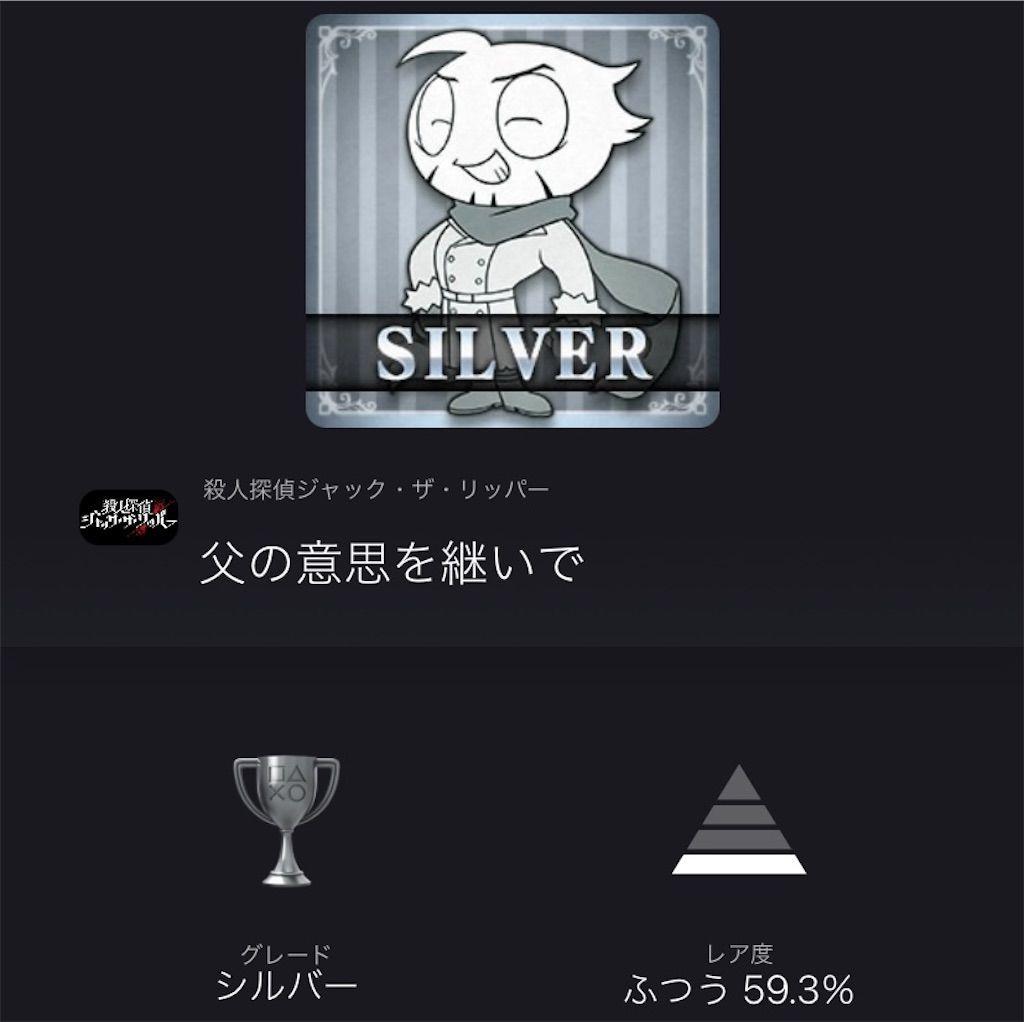 f:id:tatsutatsu2150:20210608190003j:plain